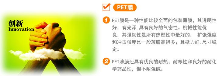 优质DNT-L002(简)危险注意禁止碰触不干胶标签 产品品质业内领先