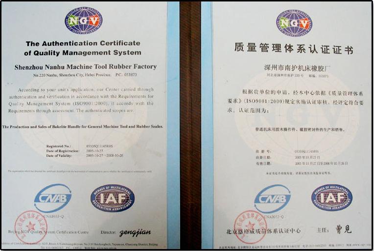 精品供应机床附件制造 机床附件配件 铣床机床附件图片_11
