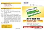 表现形式:海报 类目:广告服务广告制作 相关产品:印刷说明书设计说图片