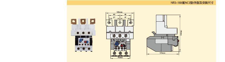 热过载继电器电流继电器保护期电器图片七