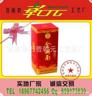 金六福酒盒,酒盒,酒包装盒,塑料酒盒,木制酒盒,皮制酒盒。