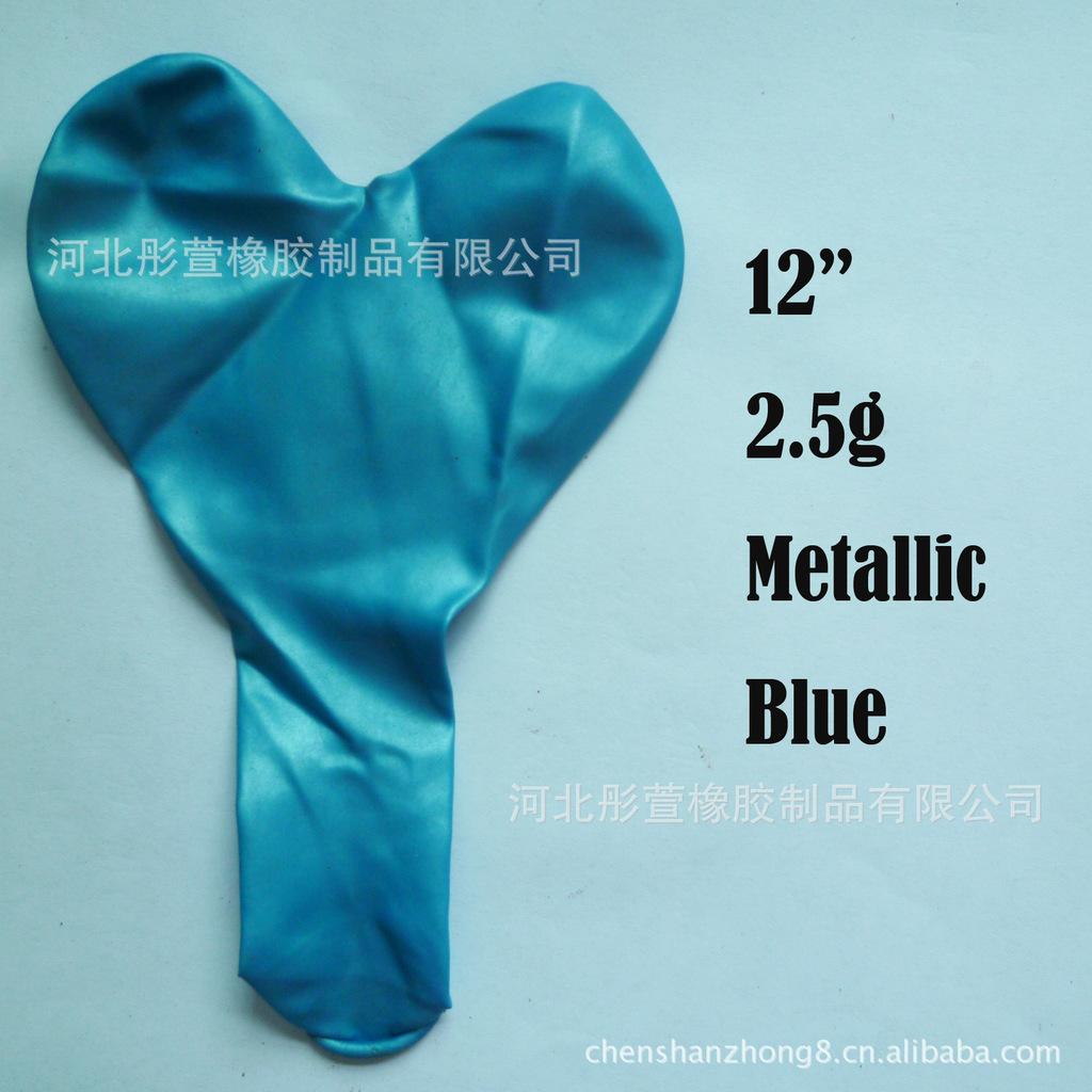 12英寸深藍色珠光心形氣球