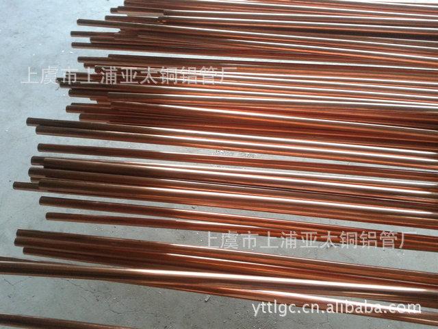 【质量过硬】H90大口径黄铜无缝管,精密黄铜管,厚壁黄铜管