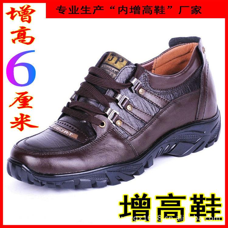 增高鞋休闲鞋 内增高鞋 内增高 男鞋 965批发采购 单鞋尽在...