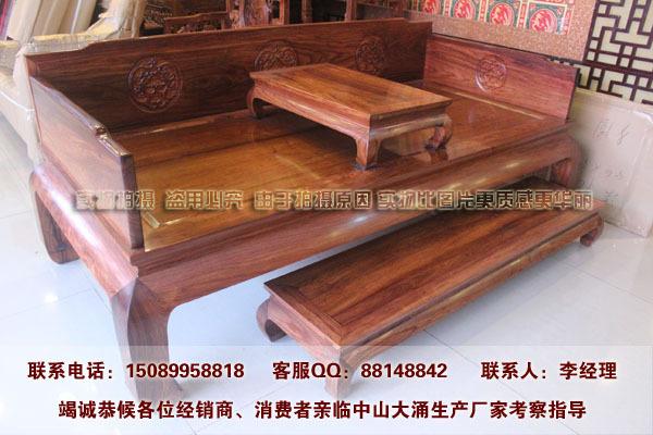 刺猬紫檀沙发大床厂家实拍图及出厂价