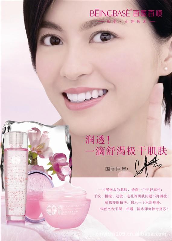 嘉娜宝(Kanebo)来自东京,是以化妆品为主的综合性跨国企业,...