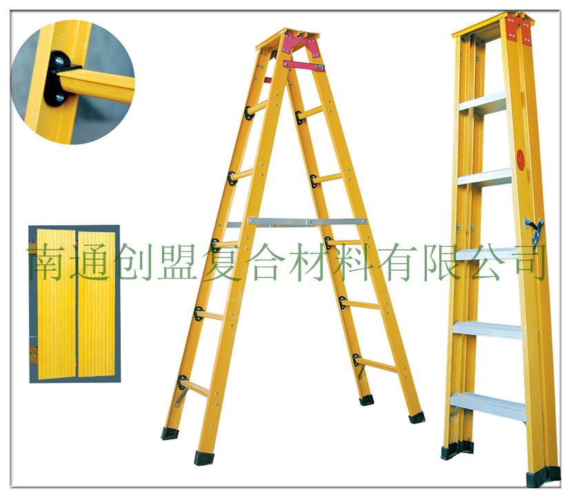 玻璃鋼電工絕緣梯 玻璃鋼梯具