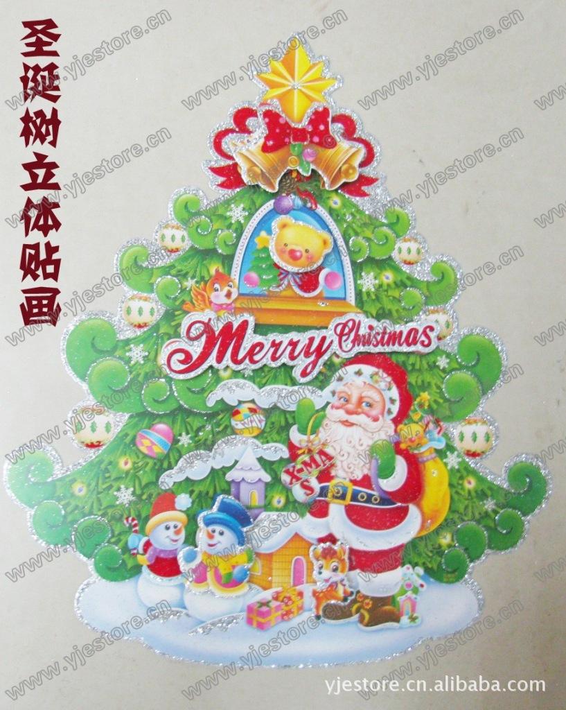 铜版纸圣诞铃铛贴画圣诞树圣诞帽圣诞老人批发图片,立体铜版纸圣