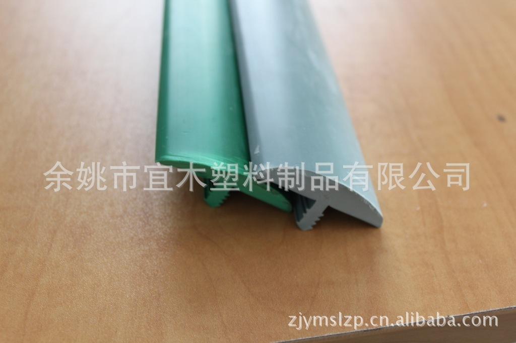 专业生产各色各样封边条及异形包边条、卡条等PVC、ABS