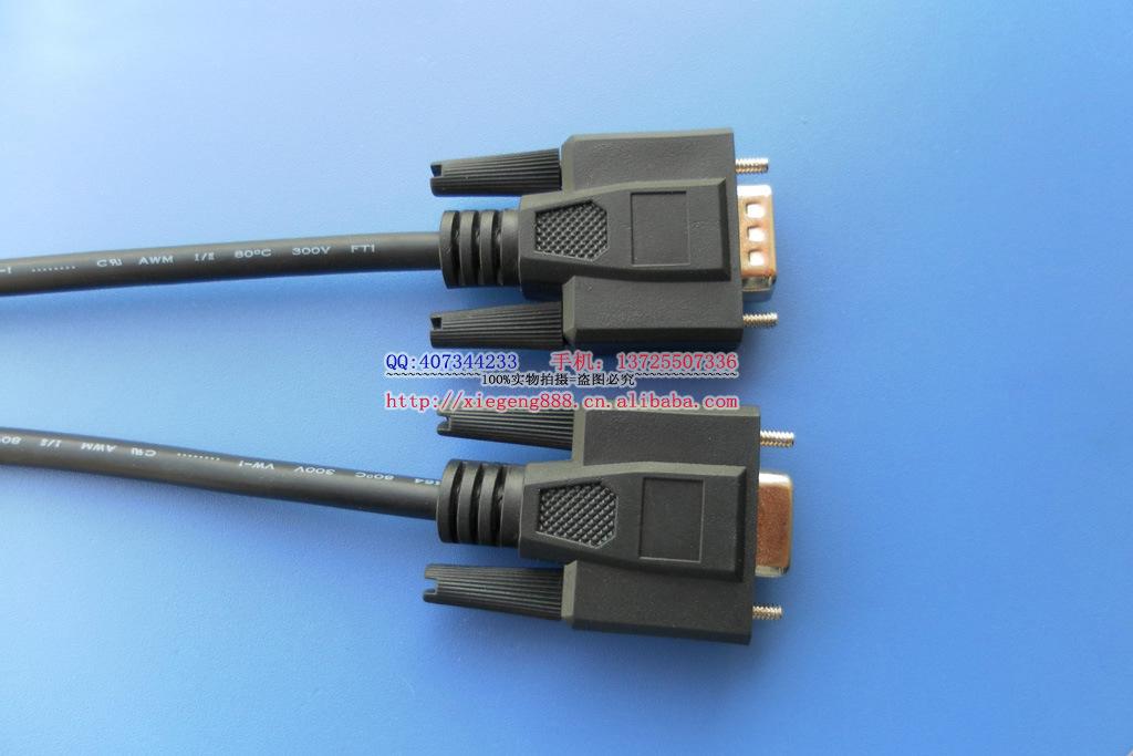 电脑连接线 9针转9针串口线 DB9 串口线 电脑连接线尽在阿里巴巴