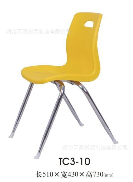 儿童餐椅 塑钢椅 电镀椅子 厂家直销 儿童 餐椅 儿童餐椅