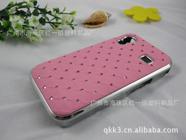 830 电镀 满天星 手机保护壳 手机保护套 手机壳 手机套图片,三星S