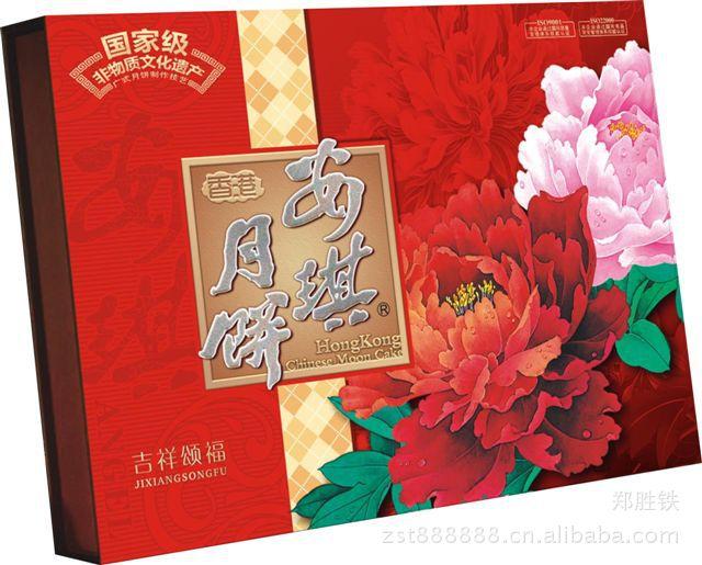 安琪月饼网上订购 安琪月饼吉祥颂福 深圳月饼团购 深圳安琪月饼 -价