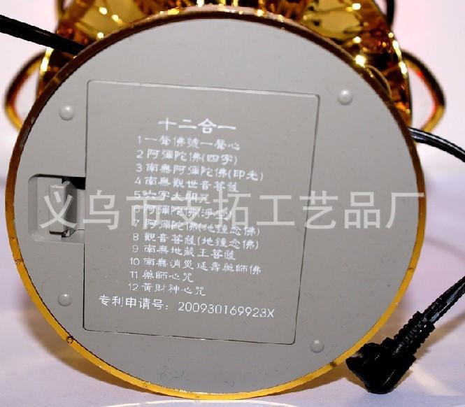 Led七彩莲花灯 念佛机 插电 电池两用 佛具用品 佛灯370 -价格,厂图片