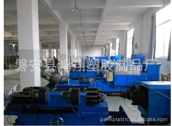 磐安县鸿翔塑胶制品厂