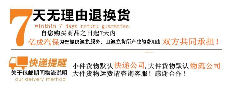 广东最大专业的汽保公司供应汽车维修专用设备工具螺杆式空压机图片_2