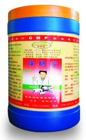 兽药生产销售 兽药批发代理  兽药种类 乐林兽药