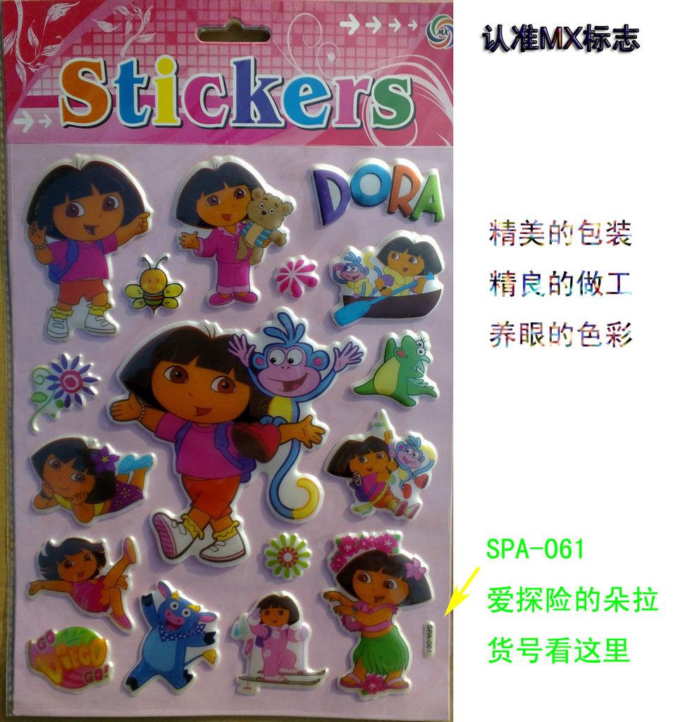 童玩具 贴纸 粘贴画 汽车贴纸 促销礼品 -价格,厂家,图片,教具 早