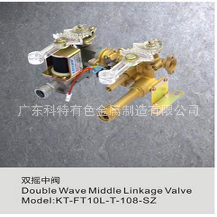 【厂家批发】燃气热水器配件——双摇中阀水气联动阀 热水器配件