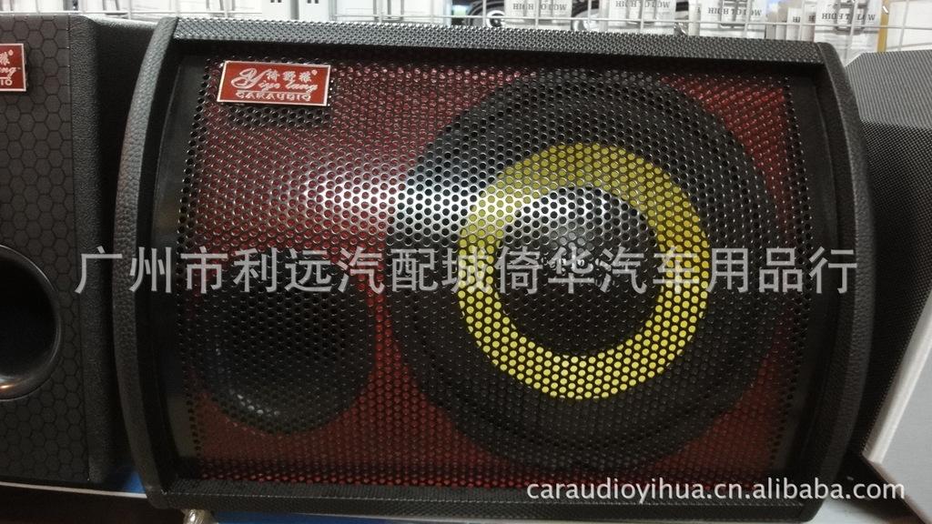 汽车音响 厂家生产新款汽车低音炮10寸有源低音炮带功放内置大功放 高清图片