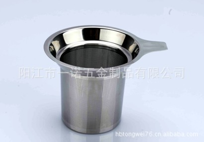 D-022ZAA茶球,茶隔,茶叶过滤网茶隔,茶漏,茶具,泡茶器.冲茶器