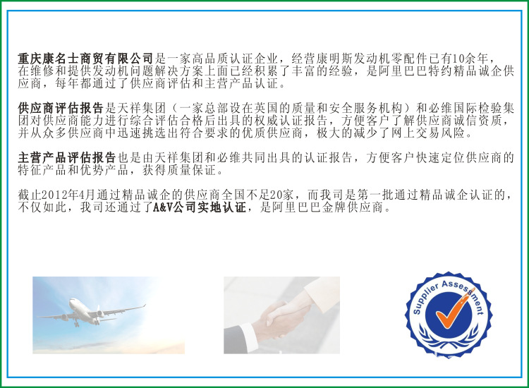 998混凝土机械网-混凝土机械网上交易平台,全球混凝土机械行业最大的电子商务平台