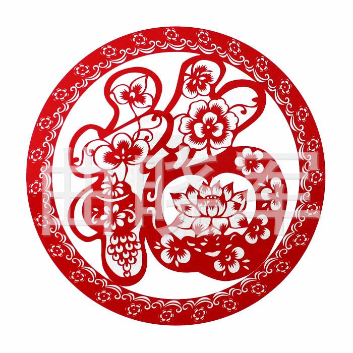 2013春节剪纸窗花 贴纸 静电贴剪纸 福字剪纸 吉庆有余