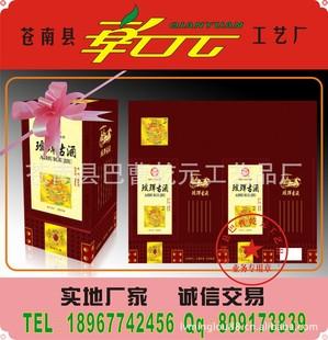 古井贡酒,酒盒,酒盒,酒包装盒,塑料酒盒,木制酒盒,皮制酒盒