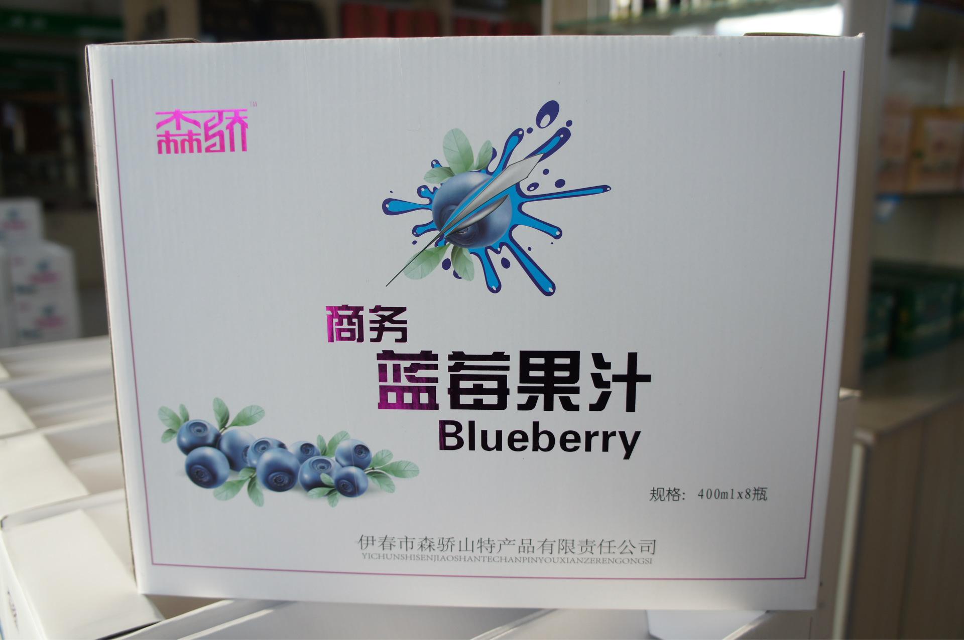 森骄牌蓝莓果汁图片一