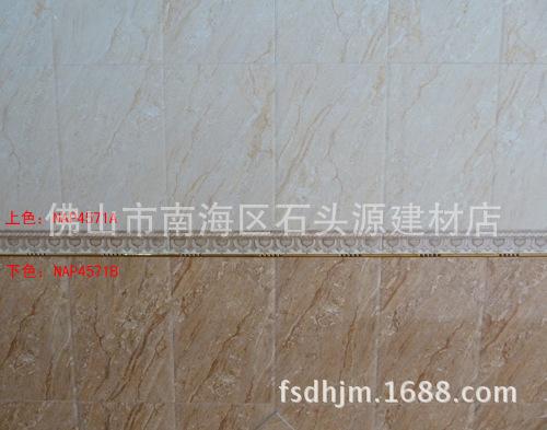 NAP4571A NAP4571B-5