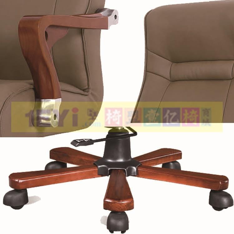 老板转椅 赛斐卡其色皮主管椅办公椅老板转椅敖司经理 阿里巴巴