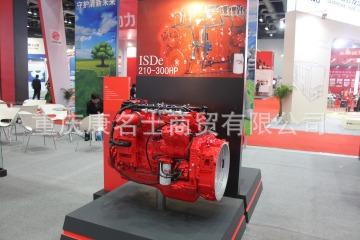 齐星QX5190XDS电视转播车ISDe285东风康明斯发动机