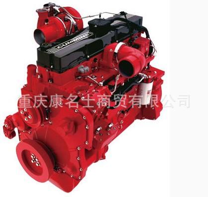 用于广科YGK5250GJBDF混凝土搅拌运输车的L340东风康明斯发动机L340 cummins engine