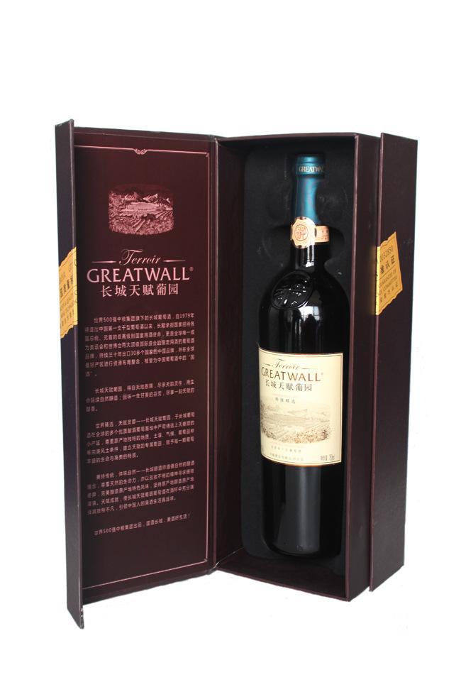 长城 法国 干红 干红葡萄酒 红酒 进口 酒 拉菲 葡萄酒 网 张裕 650