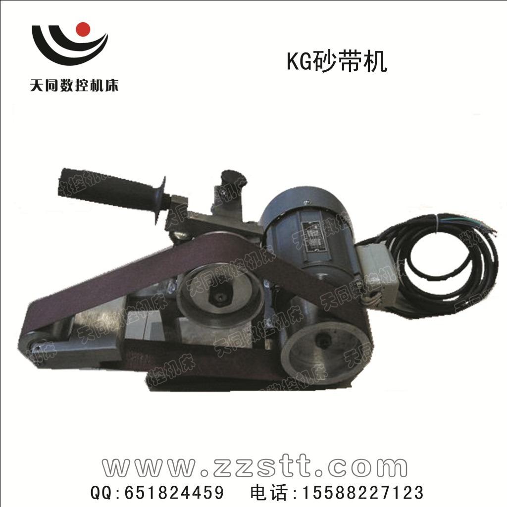 KG砂带机 天同数控厂家直销 产品质量有保证