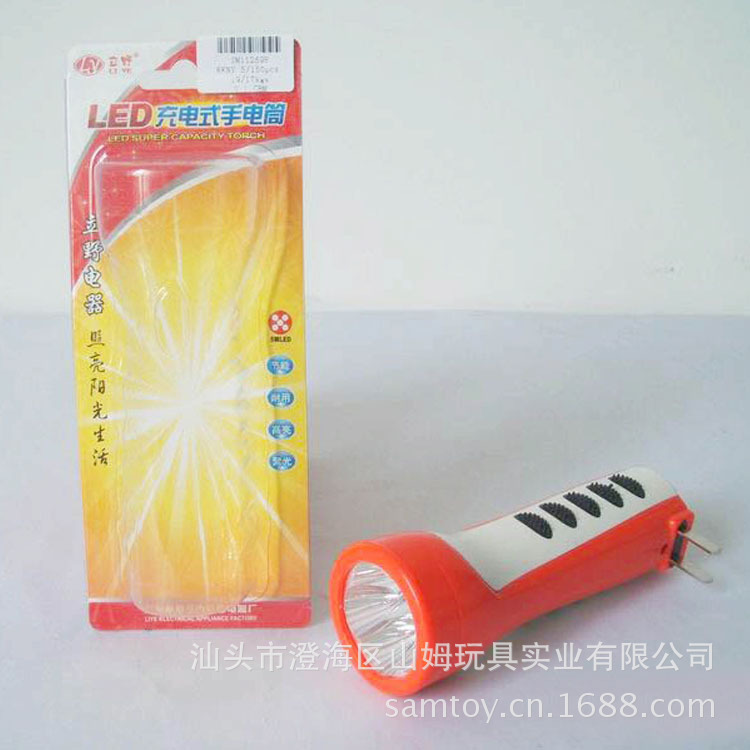 供应SM112598 供应日常环保手电筒