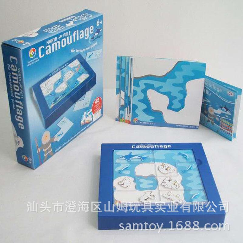 供应SM071131 北极熊智力游戏 时尚北极熊智力玩具游戏系
