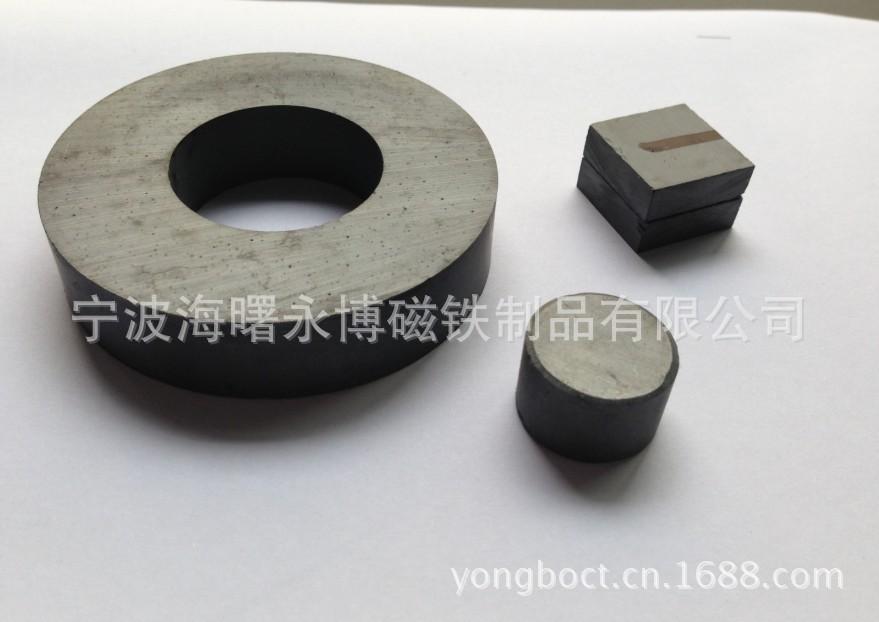 供应铁氧体永磁 Y30磁铁 教学磁石 文具磁 包装磁 弱磁 氧化铁