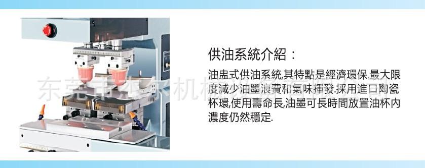 移印机供油系统油盅