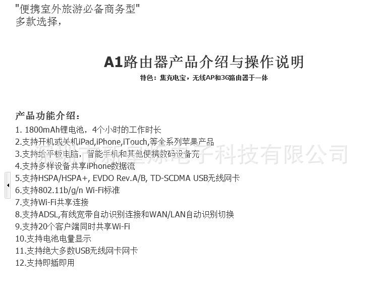 QQ截图20131103225521