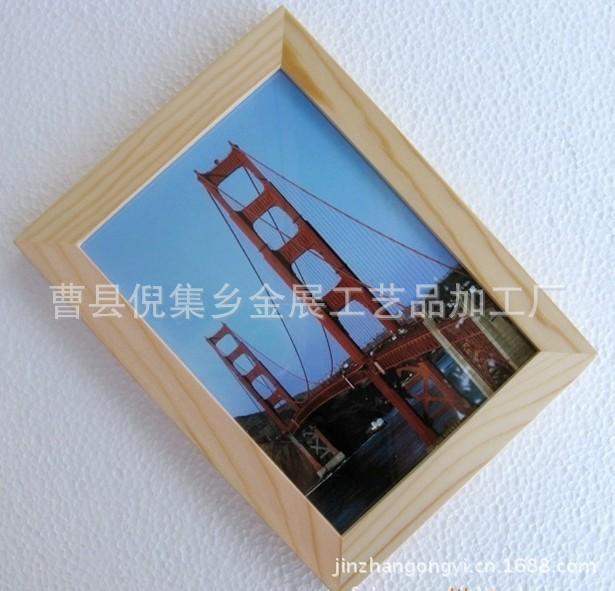 QQ圖片20130806001645