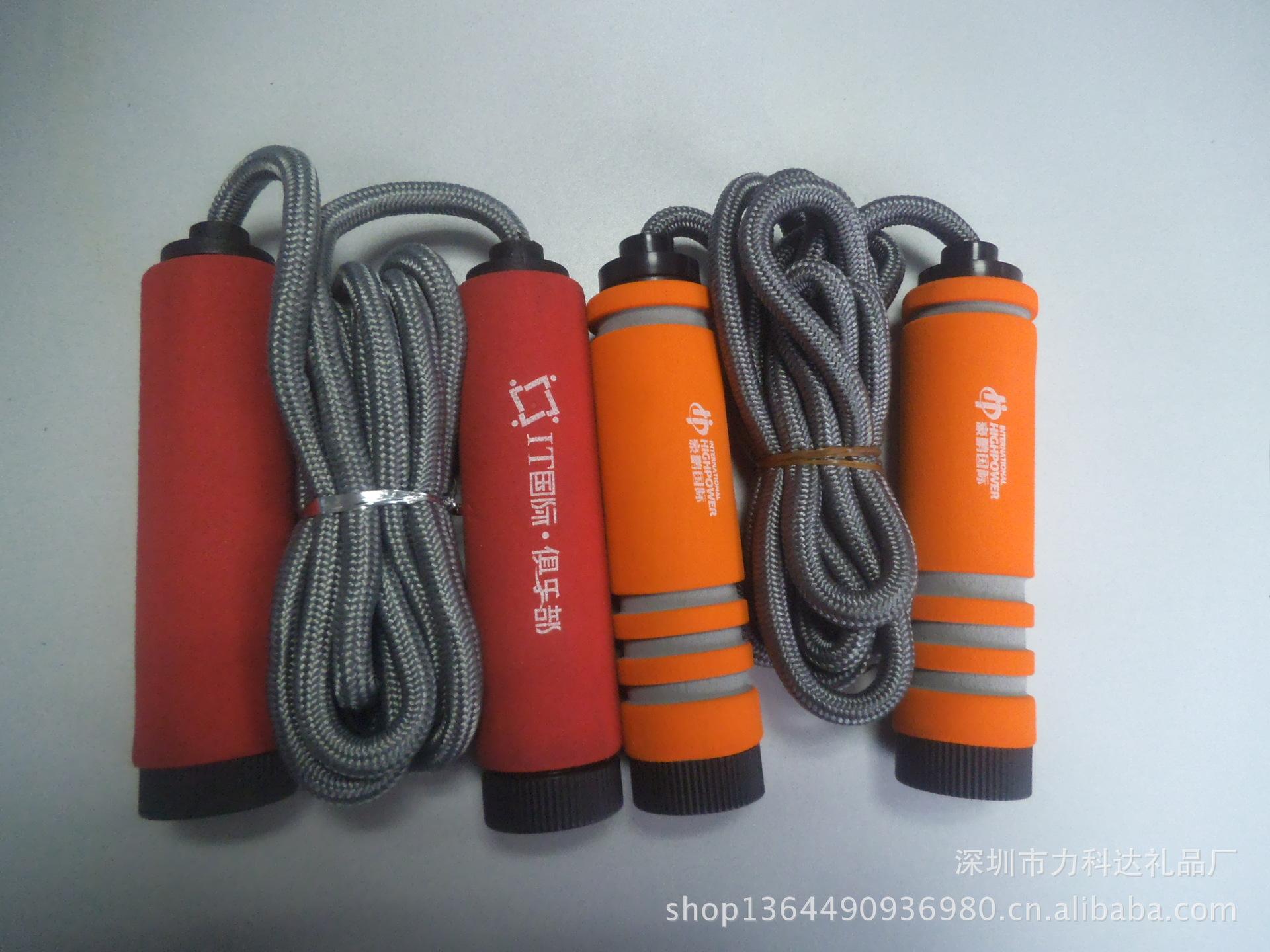 厂商供应跳绳 握力器两件套 可丝印logo 批发制定加工跳绳