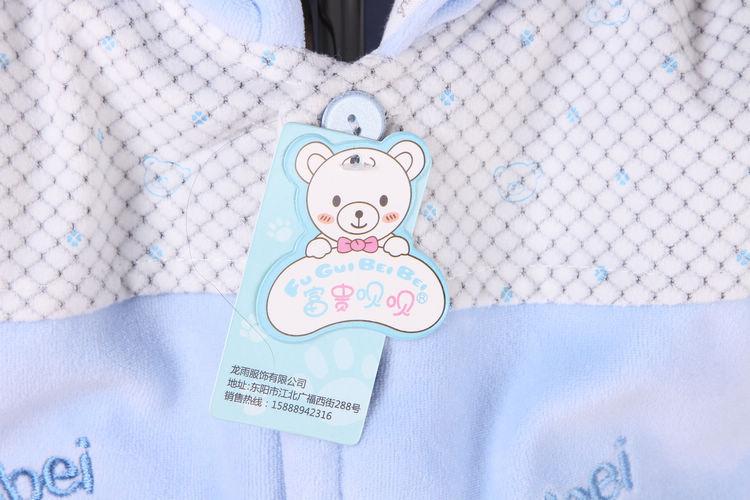 童冬装 富贵贝贝小熊卡通棉衣两件套 宝宝外出服童套装批发1200 -价图片