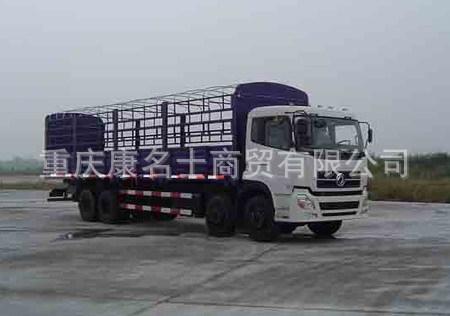 东风DFL5311CCQAX1仓栅式运输车C300东风康明斯发动机