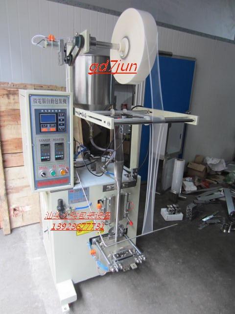 砂浆王中王自动包装机 砂浆包装机 供应砂浆王中王包装机