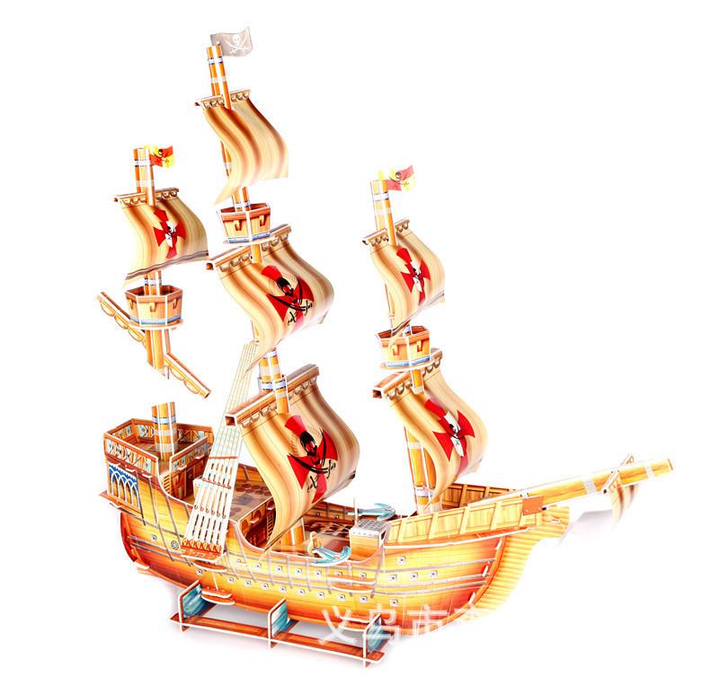 超大型DIY立体拼图 大海盗船 -价格,厂家,图片,其他益智玩具,拼