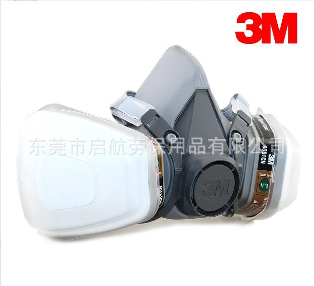 Firefighting mall_fire fighting equipment_3M 6200 gas mask seven-piece suit gas mask protective mask spray paint dust mask