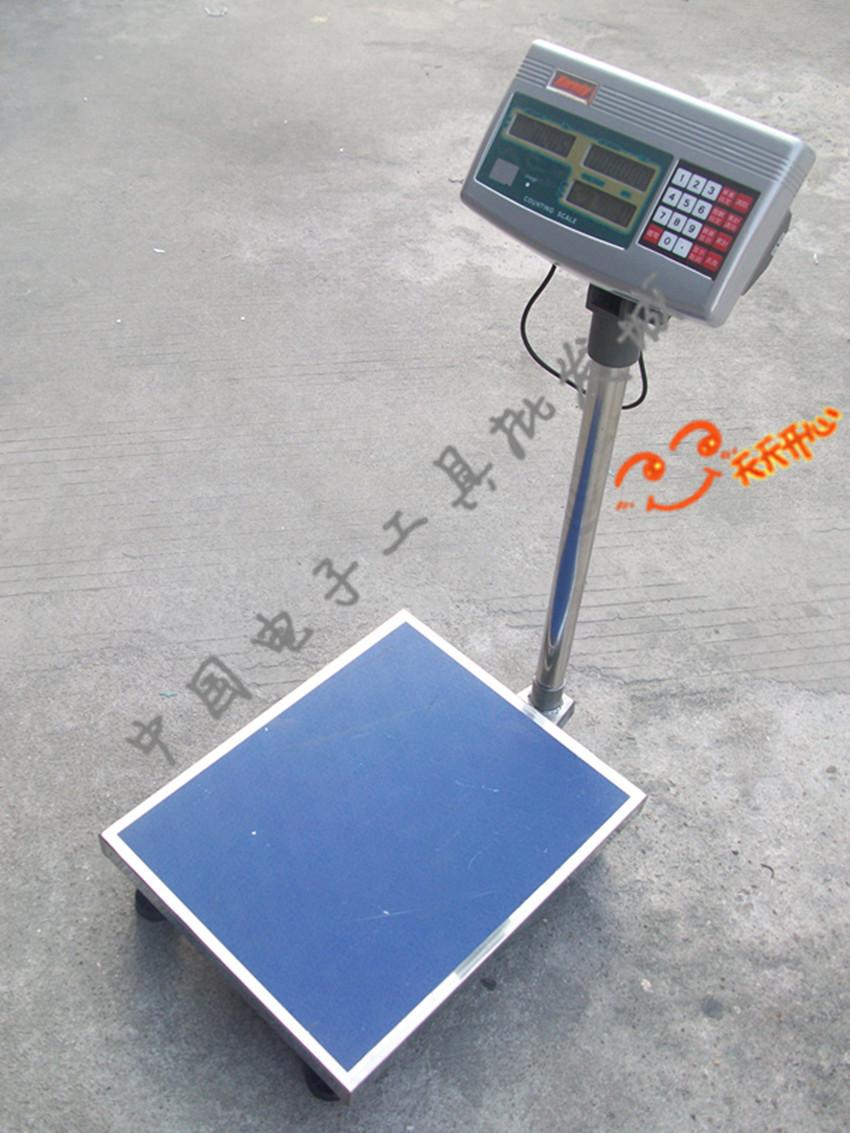 福建科迪电子称、科迪电子秤75Kg/2g电子称、工业称,电子