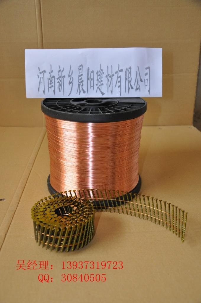 河南省商丘市 厂家直销:螺纹卷钉-光身卷钉-小帽卷钉