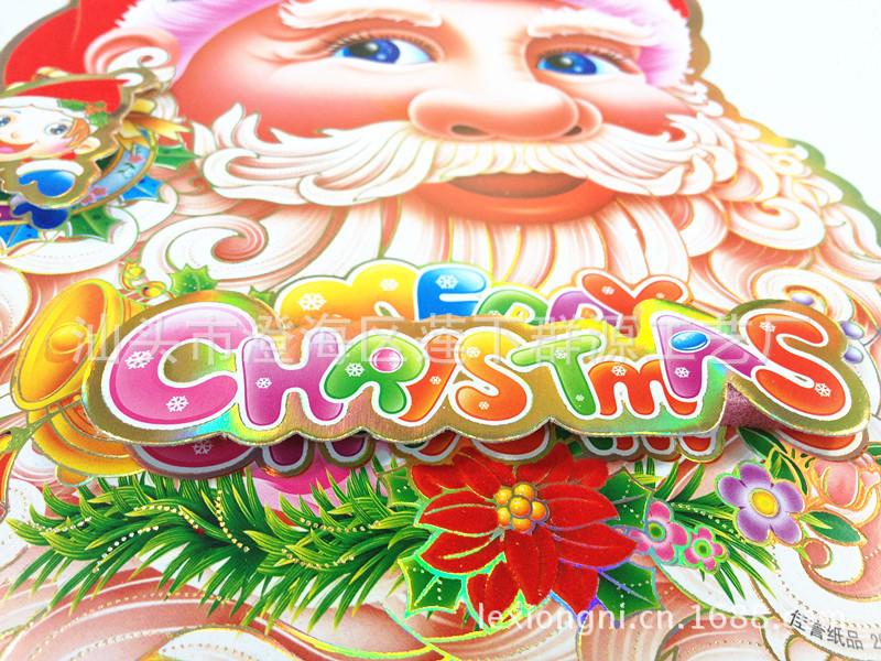立体圣诞老人贴画 圣诞装饰用品 50cm圣诞墙贴 -价格,厂家,图片,
